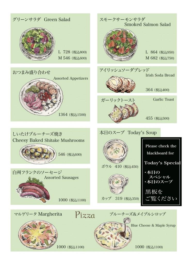 menu2020food2