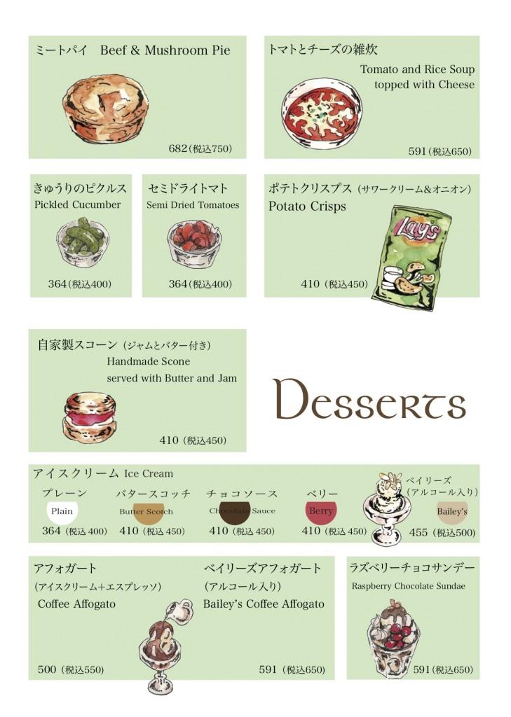 menu2020food4